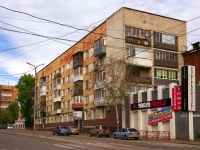 neighbour house: st. Artsibushevskaya, house 167. Apartment house