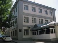 соседний дом: ул. Арцыбушевская, дом 171А. органы управления Управление федерального казначейства МФ РФ по Самарской области