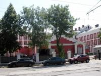 neighbour house: st. Artsibushevskaya, house 173. university Самарский государственный медицинский университет, учебный корпус