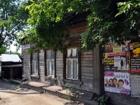 萨马拉市, Artsibushevskaya st, 房屋 180. 公寓楼
