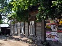 Samara, Artsibushevskaya st, house 180. Apartment house