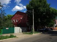 Самара, улица Арцыбушевская, дом 182. многофункциональное здание