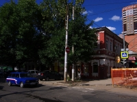 Samara, Artsibushevskaya st, house 182. multi-purpose building
