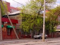 neighbour house: st. Artsibushevskaya, house 184. Apartment house