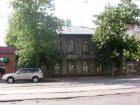 Самара, улица Арцыбушевская, дом 184. многоквартирный дом