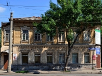 Samara, Artsibushevskaya st, house 67. Apartment house