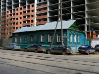 neighbour house: st. Artsibushevskaya, house 29. Private house