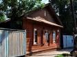 萨马拉市, Artsibushevskaya st, 房屋97
