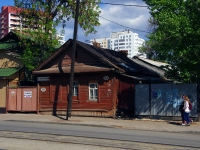 neighbour house: st. Artsibushevskaya, house 97. Private house