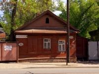 萨马拉市, Artsibushevskaya st, 房屋 97. 别墅