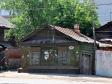 萨马拉市, Artsibushevskaya st, 房屋98