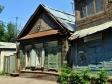 萨马拉市, Artsibushevskaya st, 房屋101