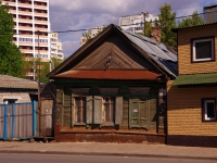 neighbour house: st. Artsibushevskaya, house 101. Private house