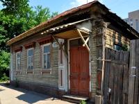 Самара, улица Арцыбушевская, дом 119. неиспользуемое здание