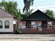 Samara, Artsibushevskaya st, house139