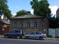 Samara, Artsibushevskaya st, house 147. Apartment house