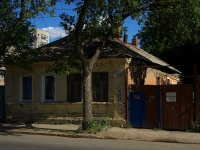 neighbour house: st. Artsibushevskaya, house 149. Apartment house