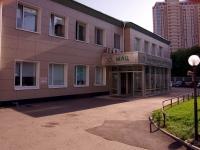 Samara, health center Медицинский лучевой центр, Bazarnaya st, house 30