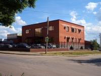 Самара, улица Борская, дом 129. офисное здание