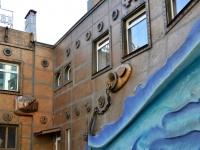 """萨马拉市, 餐厅 """"Флагман"""", Br. Korostelevykh st, 房屋 15"""
