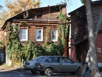 neighbour house: st. Br. Korostelevykh, house 50. Private house
