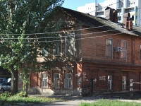 Samara, Br. Korostelevykh st, house 52. Apartment house