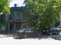 neighbour house: st. Br. Korostelevykh, house 91. Apartment house