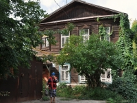 neighbour house: st. Br. Korostelevykh, house 100. Apartment house