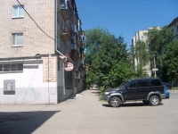 Samara, Br. Korostelevykh st, house 110. Apartment house