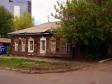 Самара, Братьев Коростелевых ул, дом119