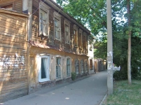 neighbour house: st. Br. Korostelevykh, house 131. Apartment house