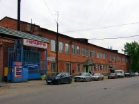 Самара, улица Братьев Коростелевых, дом 3. многофункциональное здание