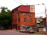 Samara, st Br. Korostelevykh, house 7. office building