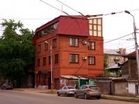 Самара, улица Братьев Коростелевых, дом 7. офисное здание