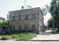 Samara, Br. Korostelevykh st, house 171. Apartment house