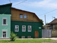 neighbour house: st. Br. Korostelevykh, house 177. Private house