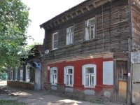 Samara, Br. Korostelevykh st, house 180. Private house