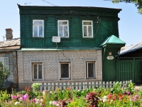 neighbour house: st. Br. Korostelevykh, house 184. Private house
