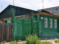 neighbour house: st. Br. Korostelevykh, house 193. Private house