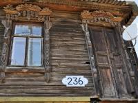 Samara, Br. Korostelevykh st, house 236. Apartment house