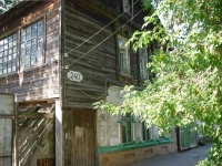 Samara, Br. Korostelevykh st, house 240. Private house