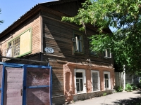 neighbour house: st. Br. Korostelevykh, house 242. Private house