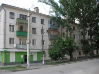 Samara, Br. Korostelevykh st, house 272. Apartment house with a store on the ground-floor
