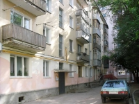 Samara, Br. Korostelevykh st, house 284. Apartment house