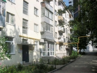 Samara, Br. Korostelevykh st, house 286. Apartment house