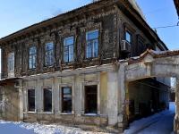 Самара, улица Братьев Коростелевых, дом 24. многоквартирный дом