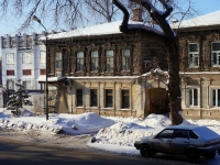 neighbour house: st. Br. Korostelevykh, house 24. Apartment house