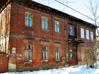 Samara, Br. Korostelevykh st, house 30. Apartment house