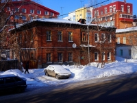 neighbour house: st. Br. Korostelevykh, house 30. Apartment house