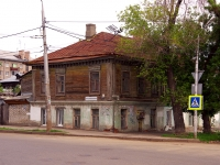 Samara, Br. Korostelevykh st, house 5. Private house